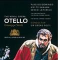 Otello (Domingo, Te Kanawa, Leiferkus)